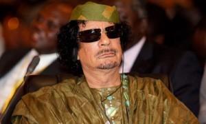 How much money did Muammar Gaddafi have?
