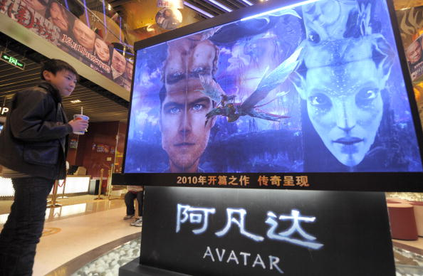 How Much Has Avatar Made