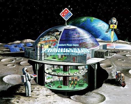 Interior of Domino's Pizza Moon Branch