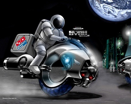 Honda's pizza delivery scooter for Domino's Moon Branch