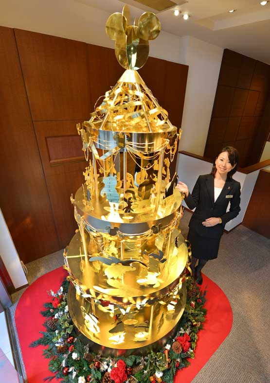 Solid Gold Christmas Tree