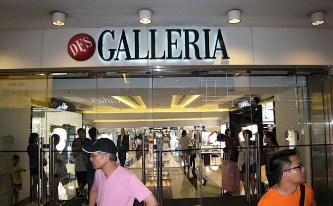 Duty Free Shoppers Galleria
