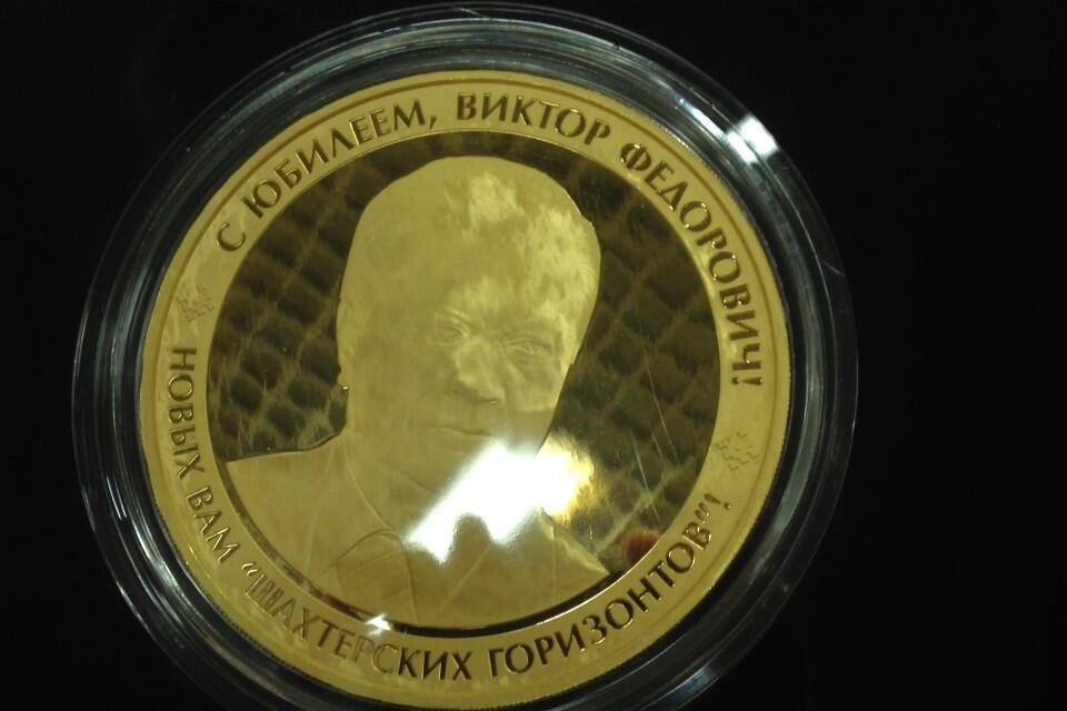 """It's Good to be King"" Presidential Coin"