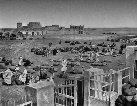 Riyadh Before Oil