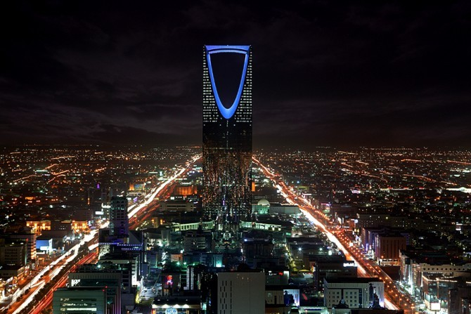 Riyadh Saudi Arabia Today