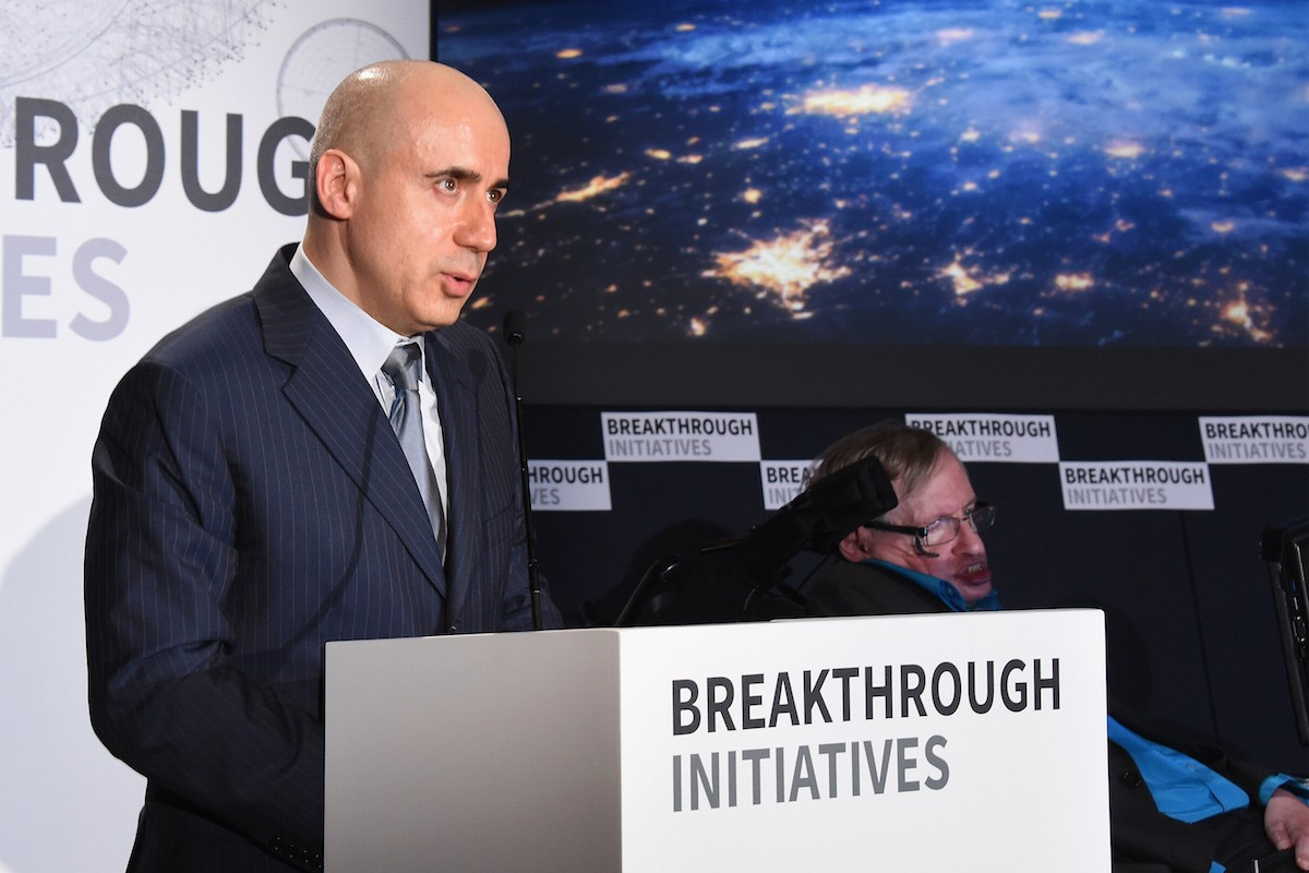 Stuart C. Wilson/Getty Images for Breakthrough Initiatives