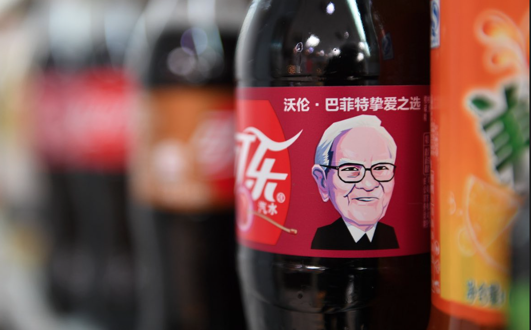Bernstein maintained The Coca-Cola Company (NYSE:KO) as 'Buy' With 48 PT