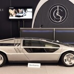 Maserati Boomerang Returns To Auction, Sells For BIG Money