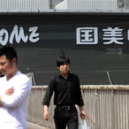 The Story Of Huang Guangyu, Former Richest Man In China, Now Prisoner In Chinese Jail