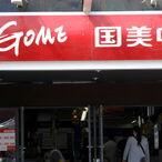 Jailed Chinese Billionaire Pays $41.5 Million For Manhattan Mansion