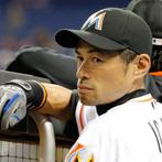 Ichiro Suzuki Net Worth