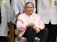 King of Thailand