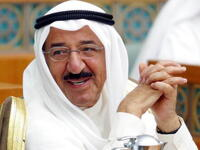 Sheikh of Kuwait