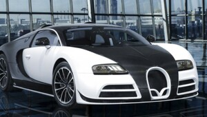 Thumbnail for Amazing Car Of The Day: The Mansory Vivere Bugatti Veyron