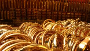 Thumbnail for Royal Canadian Mint Employee Allegedly Smuggles $180,000 Worth Of Gold In Rectum