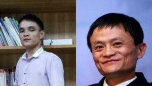 Thumbnail for Man Spends Six Figures On Plastic Surgery To Resemble Billionaire Jack Ma