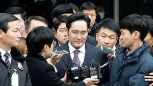Thumbnail for Samsung Heir Arrested On Corruption Charges