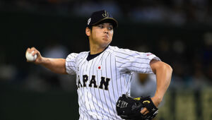 Thumbnail for A Japanese Player Is Passing On Hundreds Of Millions of Dollars To Play In The MLB