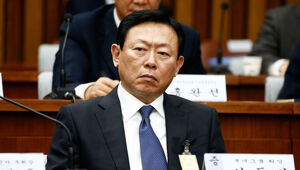 Thumbnail for South Korean Billionaire Shin Dong-bin Going To Prison For Bribery