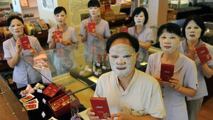 Thumbnail for Face Mask Craze Creates New Billionaire
