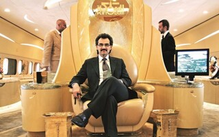 Saudi Prince's $500 Million Airbus A380 Will Blow Your Mind