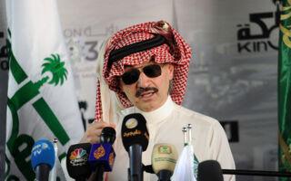 Saudi Arabia's Corruption Scandal Cost The Kingdom $100 Billion