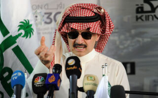 The End Of The Saudi Arabian Billionaire