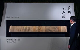 A Thousand-Year-Old Chinese Scroll Just Sold For $59 Million