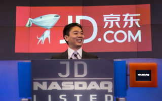 More Details Of The Rape Allegations Against Billionaire Richard Liu Surface. Could Criminal Charges Be Filed Soon?