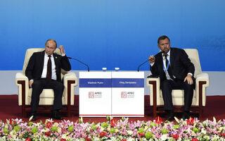 Oligarch Oleg Deripaska Sues The Treasury Department Over The U.S. Sanctions Against Him