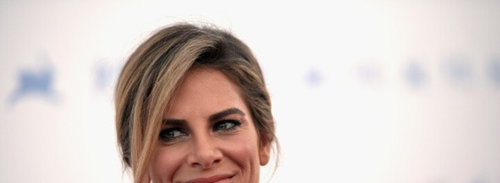 Jillian Michaels: Burglary Victim