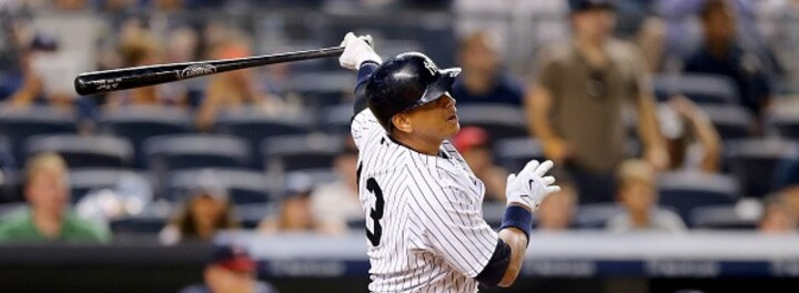 The 50 Highest Paid Baseball Players 2013