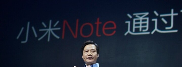 Lei Jun Net Worth