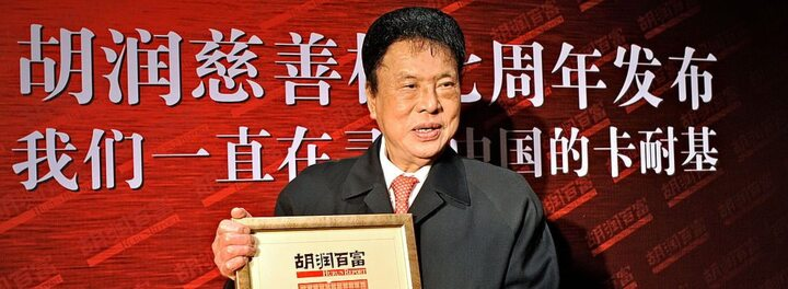 A Chinese Real Estate Billionaire Just Donated His Entire Fortune To Charity. Leaving His Kids With Precisely NOTHING.