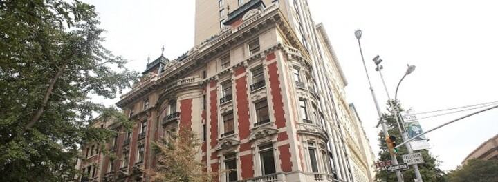 Carlos Slim Lists Historic NYC Mansion For $80 Million!!