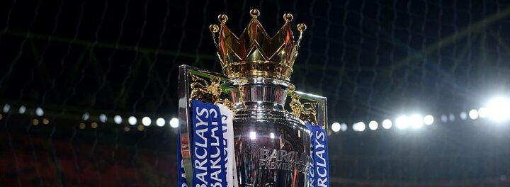 Premier League Reports Record-High Revenue For 2014-15 Season But Makes Less Money