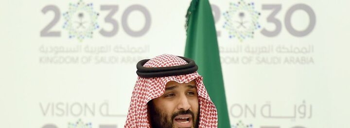 Saudi Arabia's $2 Trillion Push to End Oil Dependency