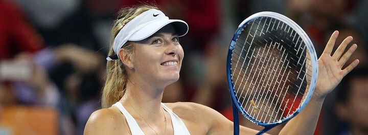 Maria Sharapova Might Play Tennis In January, Russian Tennis Federation President Says