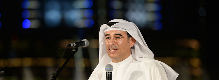 Billionaire Mohamed Alabbar Planning Middle East Messaging App