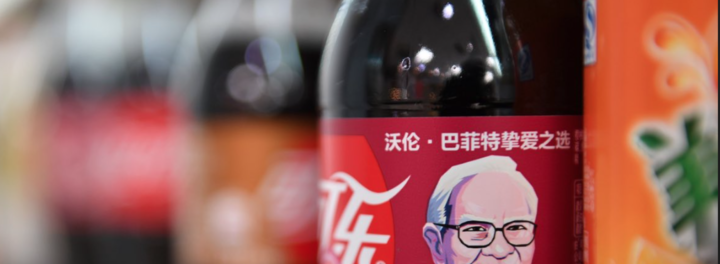 Warren Buffett Is The New Face Of Cherry Coke… In China