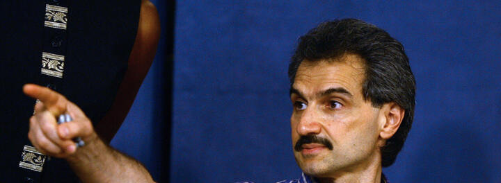 Net Worth Of Arrested Saudi Prince Drops By $2.8 Billion