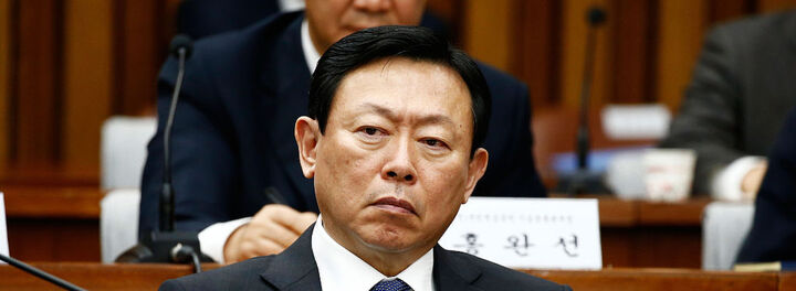 South Korean Billionaire Shin Dong-bin Going To Prison For Bribery