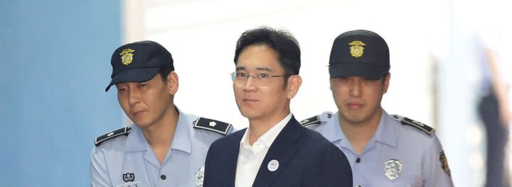 Samsung Heir Freed From Prison