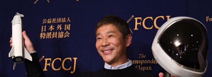Moon Bound Billionaire Yusaku Maezawa Says Not To Work So Much