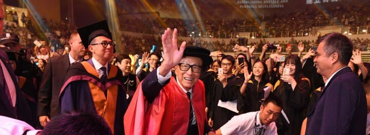 Hong Kong's Richest Man, Li Ka-Shing, Picks Up The Tab For Tuition For Incoming College Class Of 2023