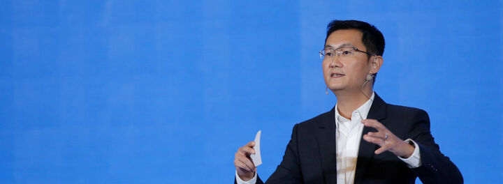 Meet Pony Ma, The Man Battling Jack Ma For The Title Of China's Richest Person