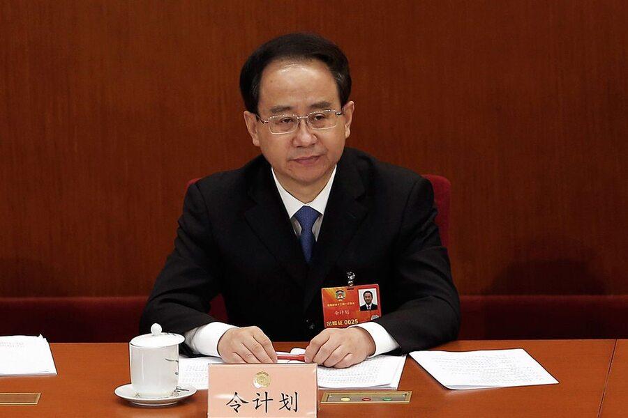 Ling Jihua