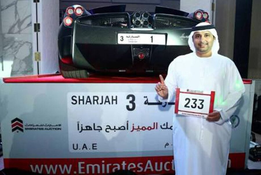 Emirates Auction