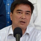 Abhisit Vejjajiva Net Worth