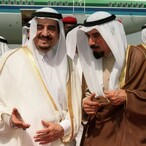 Secret Wife Of Late Saudi King Gets A HUGE Payday